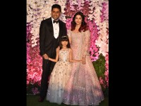Aaradhya Bachchans Funny Expressions