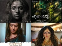 List Of Upcoming Women Centric Movies In Kannada