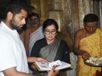 Sumalatha Filed Nomination For Mandya Lok Sabha Election