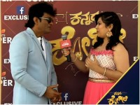 Viewers Unhappy With Kannada Kogile Season 2 Show Junior Shivaraj Kumar