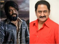 South Actor Suman Happy About Kgf Movie