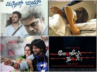 Kannada Movies Will Be Releasing On This Week