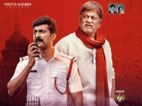 Kavaludaari Kannada Movie Review