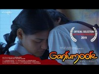 Gantumoote Selected To Be Premiered At New York Film Festival