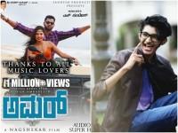 Amar Kannada Movie 1st Song Got 1 Million Views On Youtube