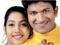 Years For Puneeth Rajkumar Starrer Appu Film