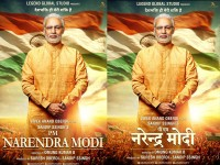 P M Narendra Modi Biopic Will Hit Theatres On April
