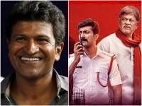 High Demand For Kavaludari Remake Rights