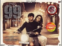 Kannada Movie Will Be Releasing On April
