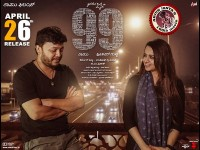 Kannada Movie Will Be Releasing On May 1st