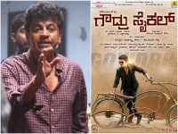 Kavacha And Gowdru Cycle Movie Will Be Releasing Tomorrow