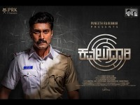 Kavaludaari Movie Critics Review