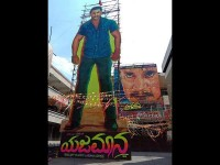 Darshan S Cutout In College