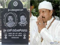Dr Vishnuvardhan Fan Ramesh Family Members Fulfilled His Last Wish