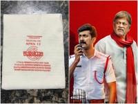 Kavalu Daari Kannada Movie Team Doing Different Promotion