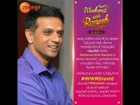Zee Kannada Started A Twitter Campaign For To Take Rahul Dravid In Weekend With Ramesh Show