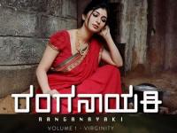 New Ranganayaki Launching Today