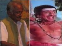Birthday Special All Kannada Comedy Actor Rathnakar