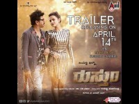 Rustum Kannada Movie Trailer Will Be Releasing On April 14th