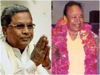 Siddaramaiah Tweets About Dr Rajkumar