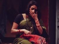 Soojidaara Movie Kannada Movie Second Song Released