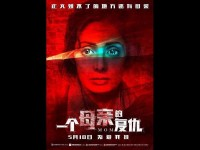 Sridevi Last Movie Mom Releasing In China