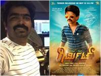 Girmit Kannada Movie Will Be Releasing In 5 Languages