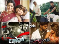 Kannada Movie Releasing On May 23th