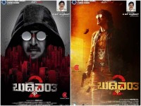 Buddhivantha 2 Kannada Film Posters Out