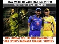 Devaki Kannada Movie Making Video Will Be Releasing In Star Sports Kannada