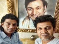 Duniya Vijay Meets Hatrick Hero Shivaraj Kumar