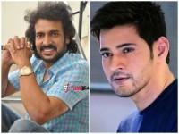 Mahesh Babu Will Release The Audio From I Love You Kannada Movie