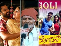 Kannada Movies Will Be Releasing On May 3rd
