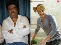 Jaggesh Tweet On Maharshi Movie