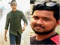 Mahesh Babu Fan Died In Maharshi Release Theater