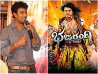 My Name Is Anji Kannada Movie Title Renamed As Bajarangi