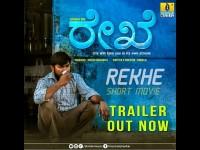 Rekhe Kannada Short Movie Trailer Out
