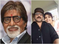 Ravichandran Invited Amitabh Bachchan For His Daughter Wedding