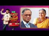 Sudha Murthy And Narayana Murthy Participating In Weekend With Ramesh