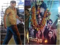 Shiva Rajkumar S Rustum Movie Cutout In Santhosh Theatre
