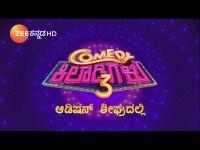 Comedy Khiladigalu Season 3 Will Be Telecasting Soon