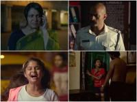 Priyanka Upendras Devaki Kannada Movie Trailer Out