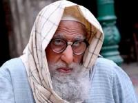 Amitabh Bachchan Gulabo Sitabo Film First Look Revealed