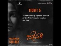 Three Generations Of Priyanka Upendra For The First Time Acted Together In Devaki Film