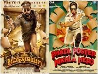Avane Srimannarayana Film Resembles Phata Poster Nikla Hero Hindi Film