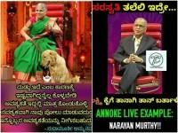 Kannada Troll Pages Reaction To Sudha Narayana Murthy Speech
