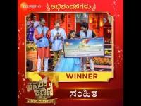 Samhitha Is The Winner Of Kannadada Kanmani Show