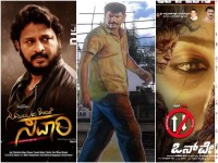 Kannada Movies Will Be Releasing On June 28th