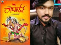 Arjun Janya Will Be The Music Director For Robert Kannada Movie