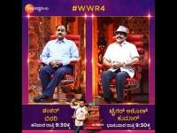 Shankar Bidari And Tiger Ashok Kumar Will The Next Guest Of Weekend With Ramesh